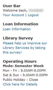 Loan Information SideBar